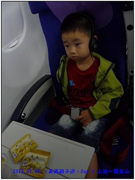 Day 01-上海浦東機場-47.jpg