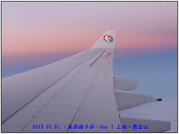 Day 01-上海浦東機場-54.jpg