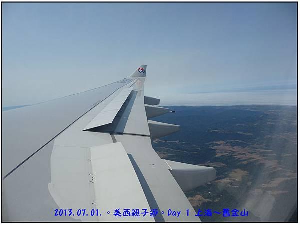 Day 01-上海浦東機場-61.jpg