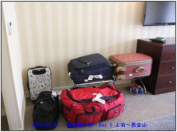 Day 01-Hotel Nikko SF-16.jpg