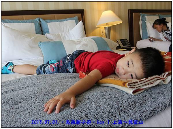 Day 01-Hotel Nikko SF-19.jpg