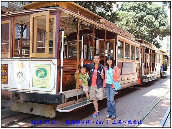 Day 01-Cable Car-06.jpg