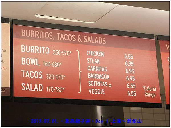 Day 01-Burrito-05.jpg