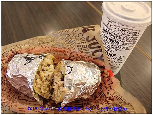 Day 01-Burrito-06.jpg