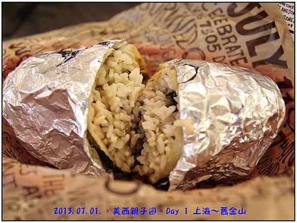 Day 01-Burrito-07.jpg