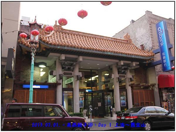 Day 01-China Town-19.jpg