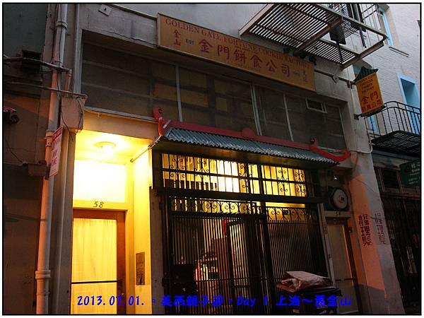 Day 01-China Town-25.jpg