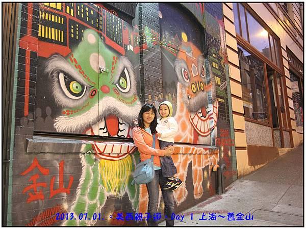 Day 01-China Town-29.jpg
