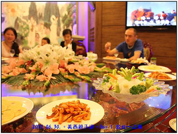 Day 01-北韓餐廳-05.jpg