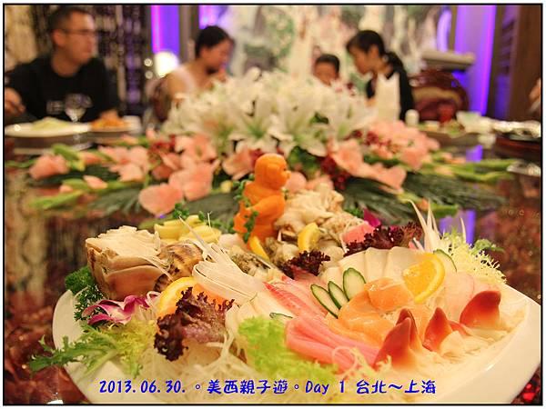 Day 01-北韓餐廳-06.jpg