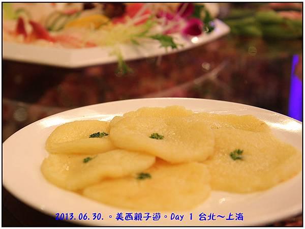 Day 01-北韓餐廳-08.jpg