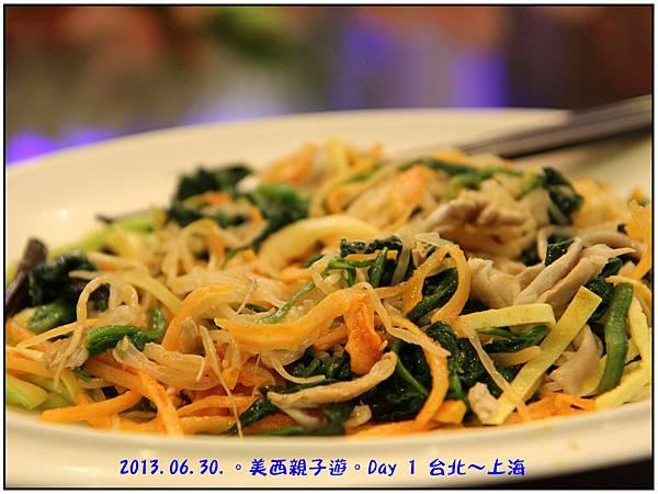 Day 01-北韓餐廳-12.jpg