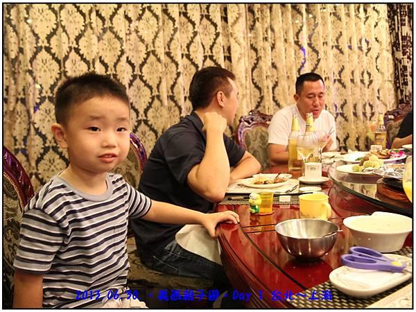 Day 01-北韓餐廳-15.jpg