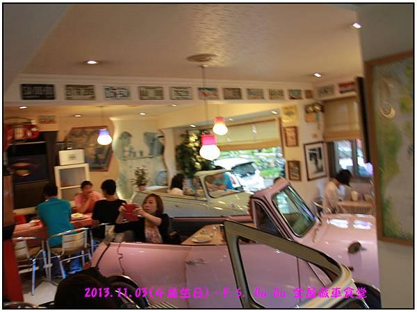 車車餐廳-04.jpg