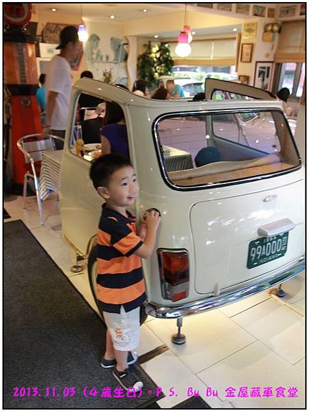 車車餐廳-06.jpg
