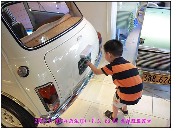 車車餐廳-08.jpg