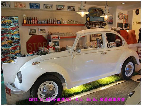 車車餐廳-26.jpg