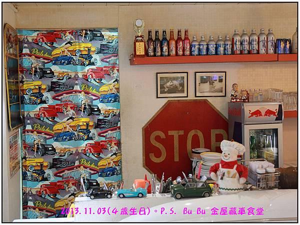 車車餐廳-27.jpg