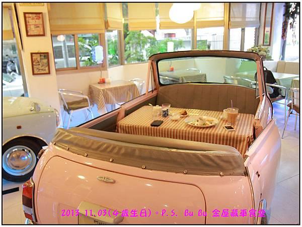 車車餐廳-30.jpg