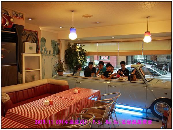 車車餐廳-32.jpg