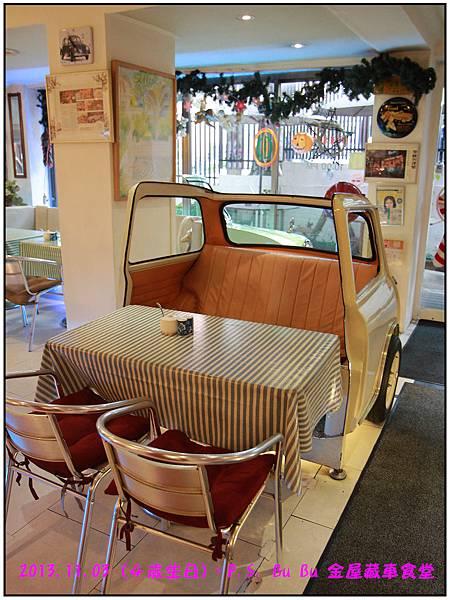 車車餐廳-34.jpg