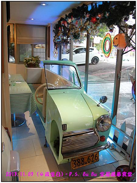車車餐廳-35.jpg