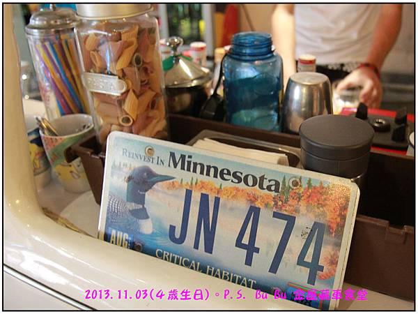 車車餐廳-41.jpg