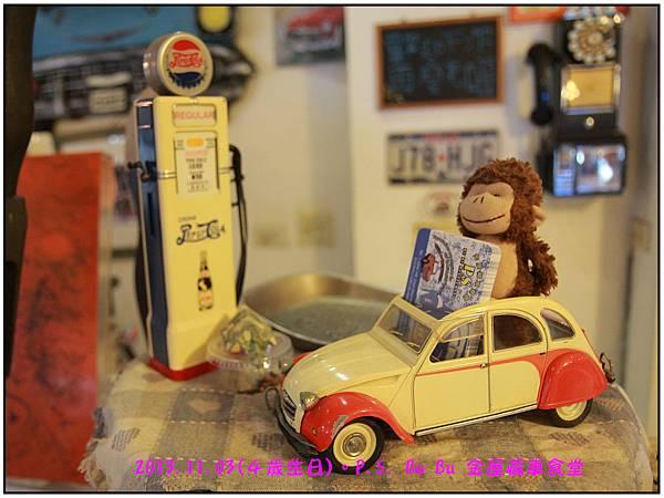 車車餐廳-42.jpg