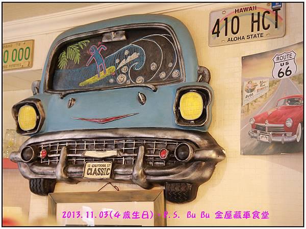 車車餐廳-43.jpg