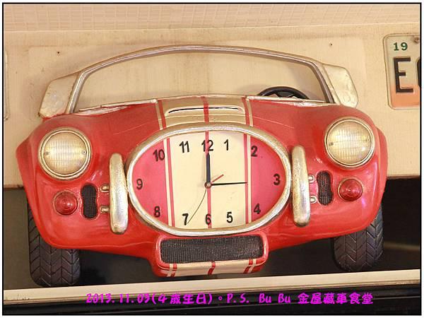 車車餐廳-44.jpg