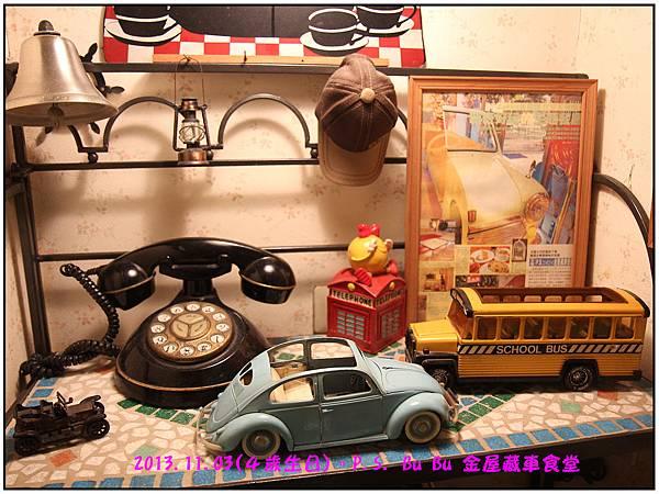 車車餐廳-45.jpg