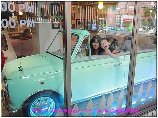 車車餐廳-47.jpg