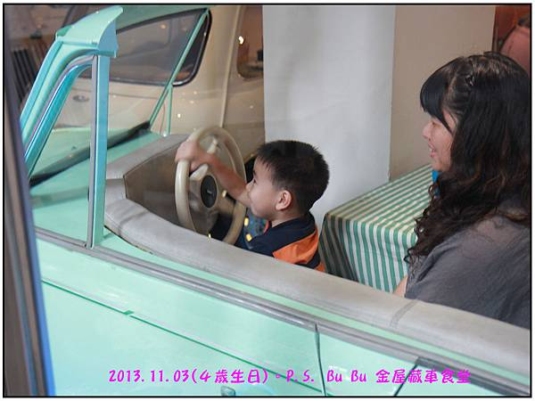 車車餐廳-48.jpg