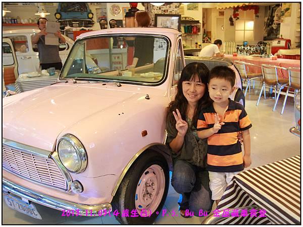 車車餐廳-51.jpg