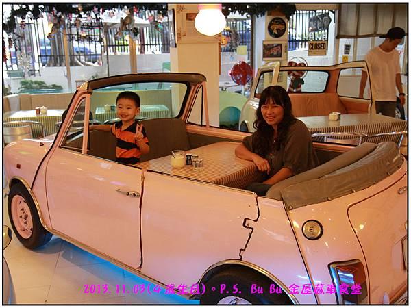 車車餐廳-54.jpg