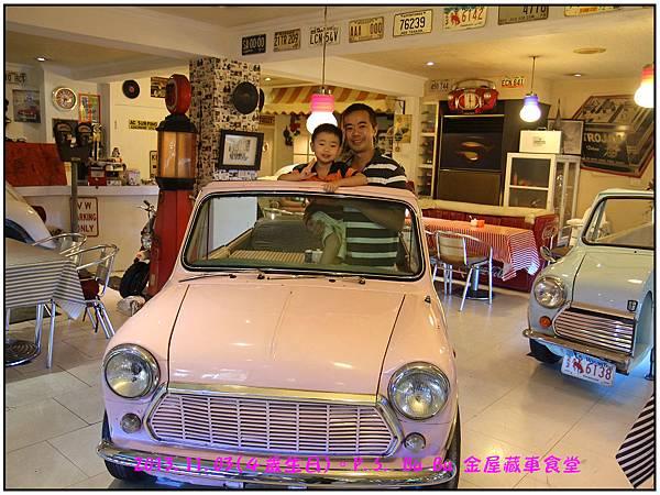 車車餐廳-57.jpg