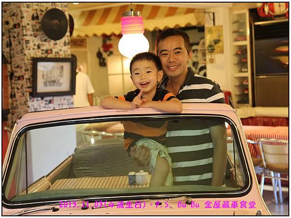 車車餐廳-58.jpg