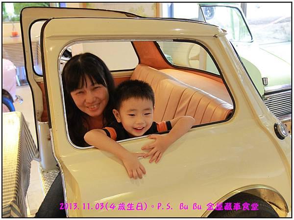 車車餐廳-61.jpg