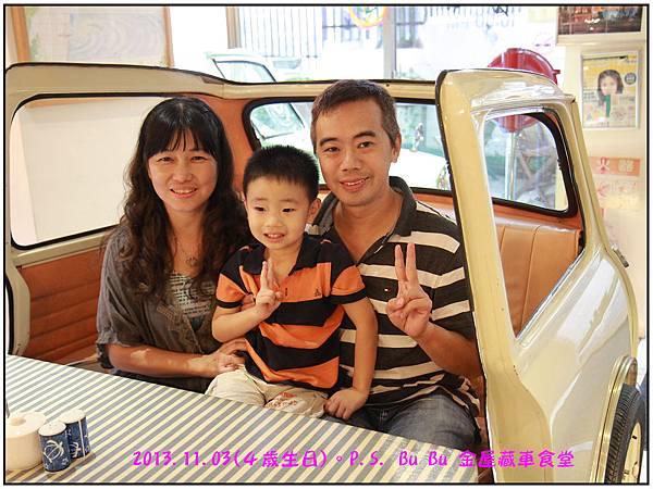 車車餐廳-63.jpg