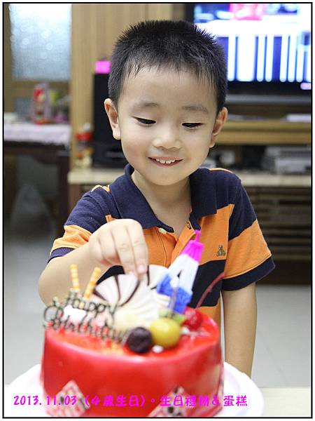 蛋糕和禮物-03.jpg