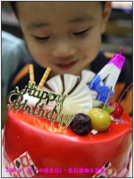 蛋糕和禮物-04.jpg