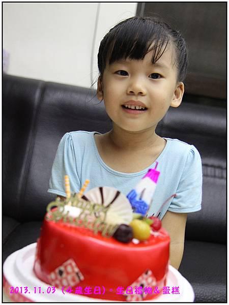 蛋糕和禮物-05.jpg