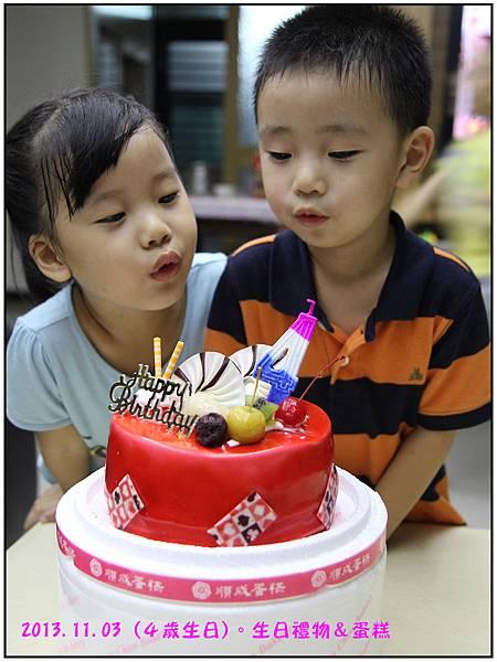 蛋糕和禮物-06.jpg