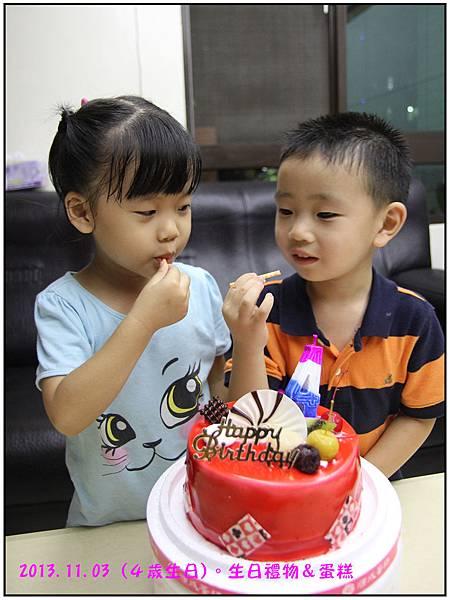 蛋糕和禮物-12.jpg