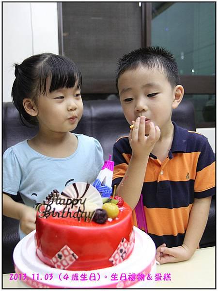 蛋糕和禮物-14.jpg