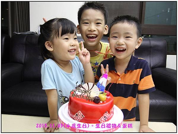 蛋糕和禮物-18.jpg
