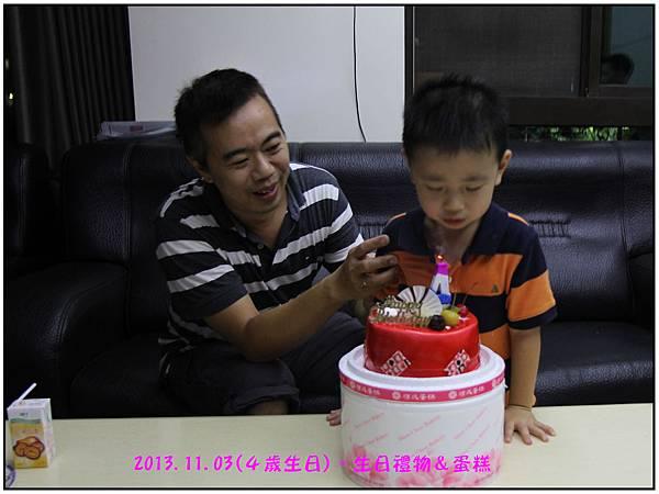 蛋糕和禮物-26.jpg