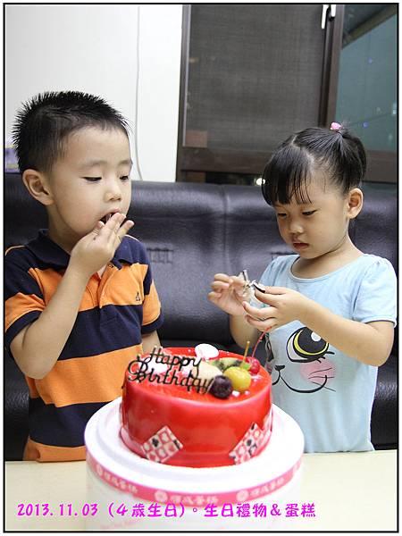 蛋糕和禮物-28.jpg