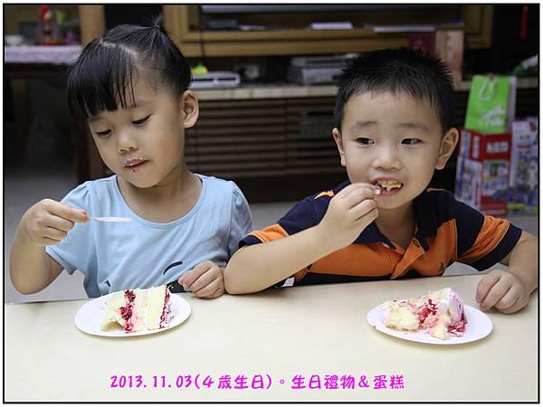 蛋糕和禮物-36.jpg