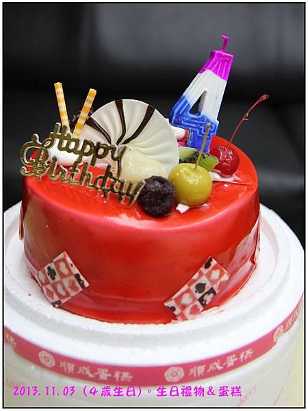 蛋糕和禮物-45.jpg